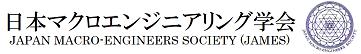 Jame-society